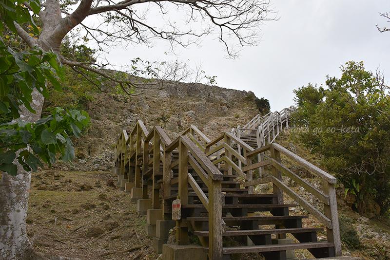 玉グスクの一の郭まで設置された階段