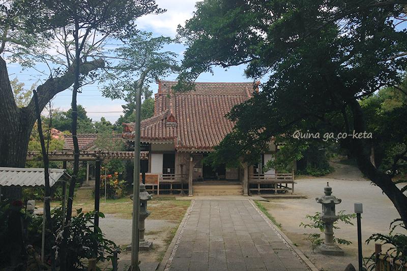 金武町の文化財金武観音寺