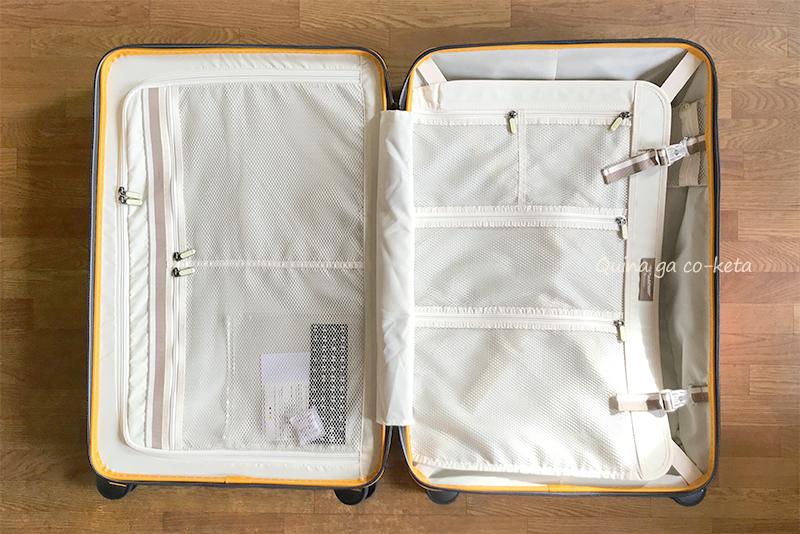 プラスワンのスーツケースFalcoは両面にメッシュポケット