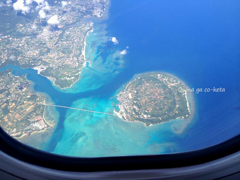 飛行機から見える古宇利島、屋我地島、今帰仁村