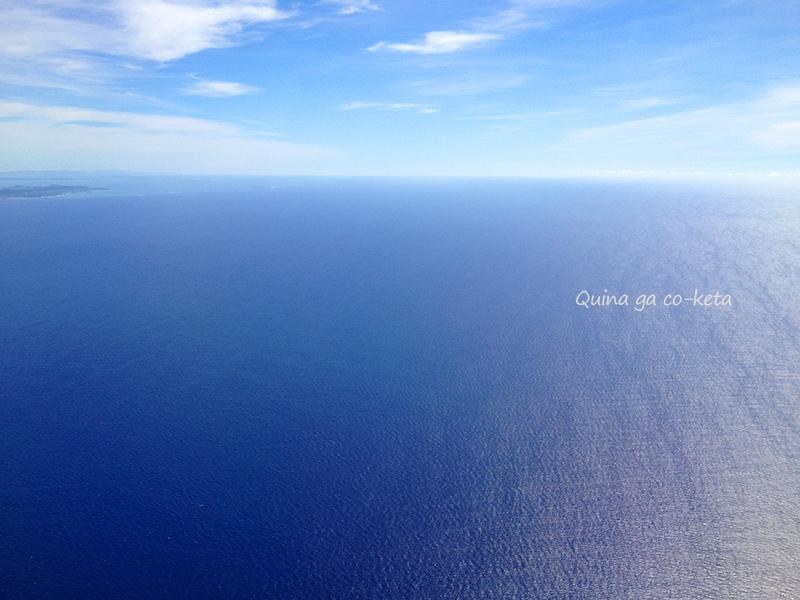 沖縄本島南の海上でUターン