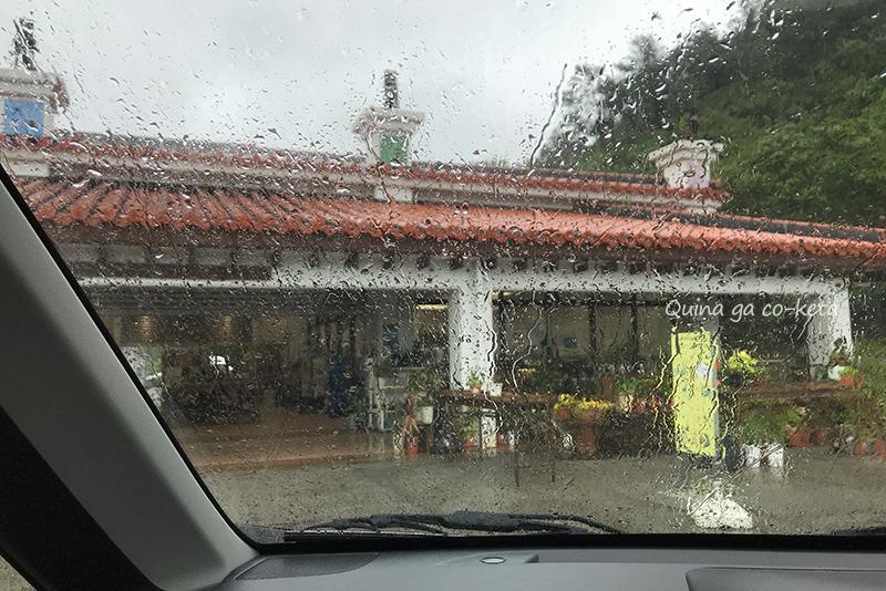 わんさか大浦パークの駐車場で雨風が強くなる