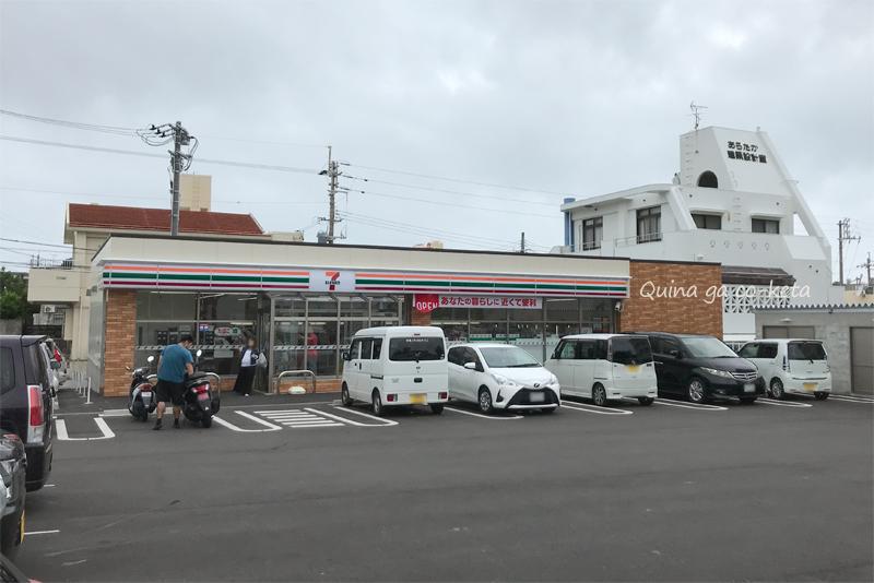 沖縄のセブンイレブン(豊見城中央店)