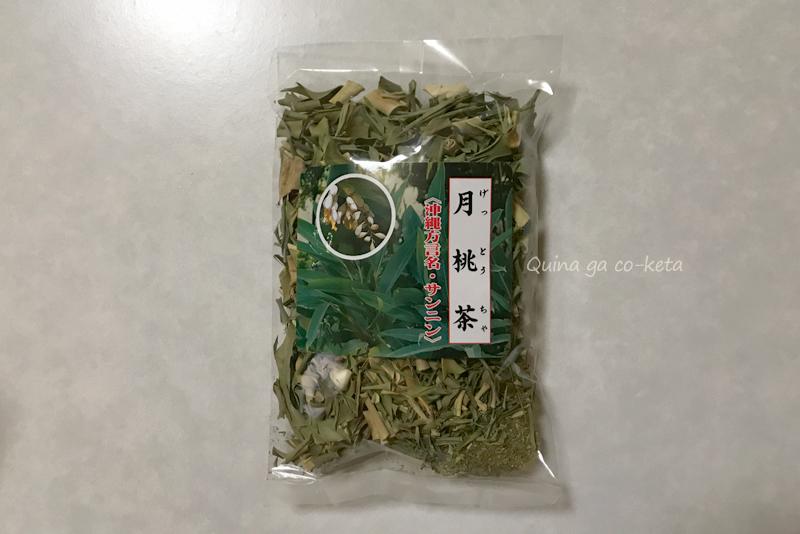 大阪で買い足した月桃茶