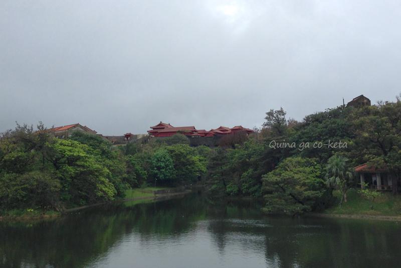 龍潭池越しの首里城(2015年3月6日撮影)