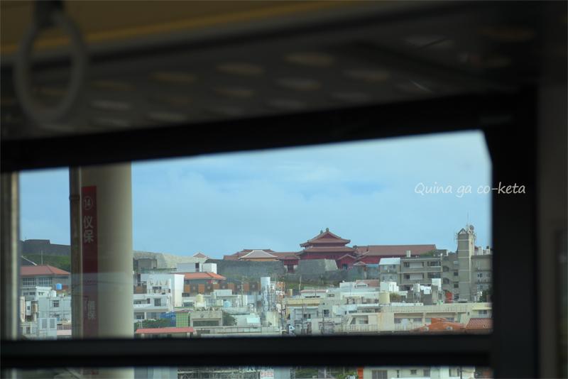 儀保駅で見えた首里城(2017年4月20日photo by 夫)