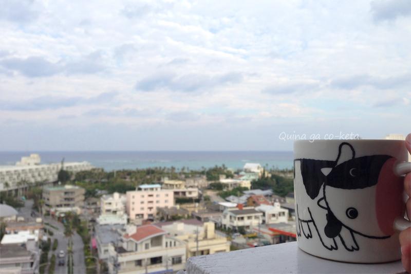 沖縄旅行に持参していたマイマグカップ