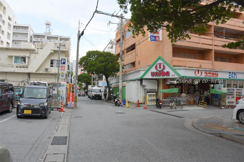 フレッシュプラザユニオン前島店付近