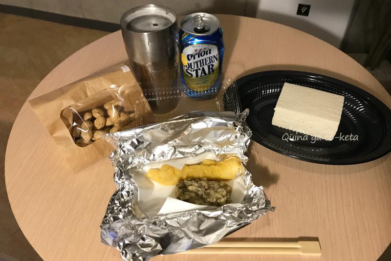 お持ち帰りの天ぷらと島豆腐で部屋飲み