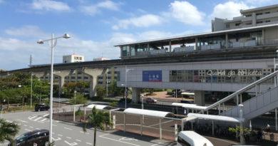 小禄のイオンで買い物して那覇空港で暇をつぶす【沖縄一人旅最終日】