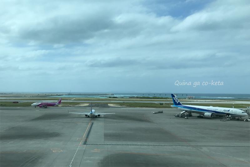 那覇空港4階のビュースポット