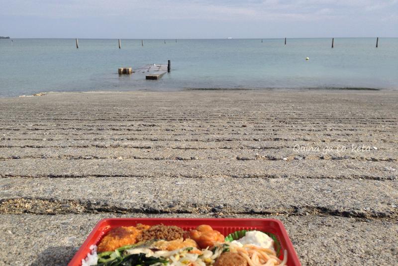 曇り空だった長浜港(2015年5月読谷村にて)