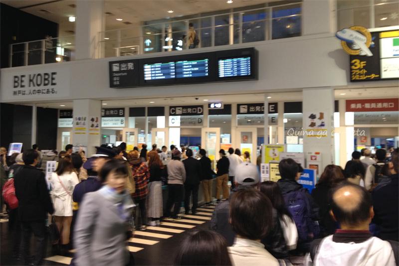 珍しく混雑していた神戸空港(2019年12月)