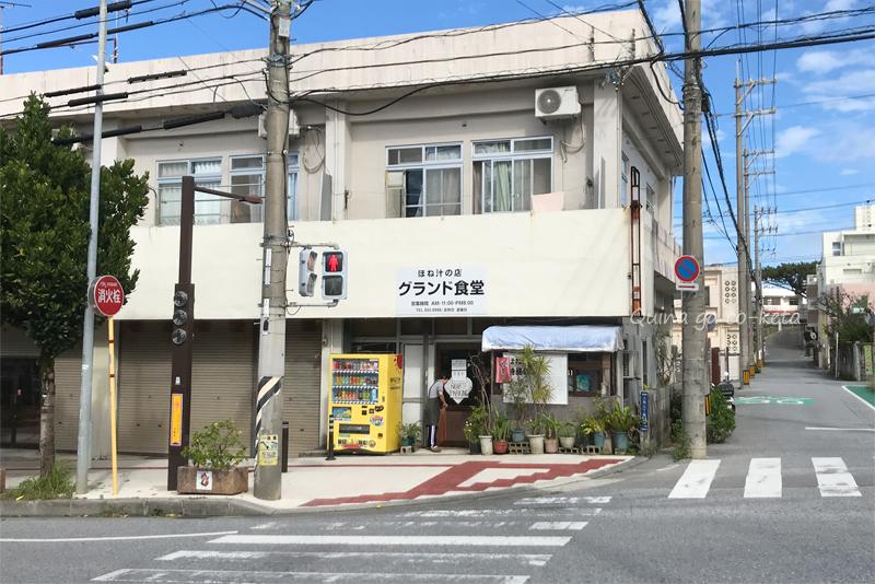 沖縄南ICすぐの「グランド食堂」(沖縄市上地)