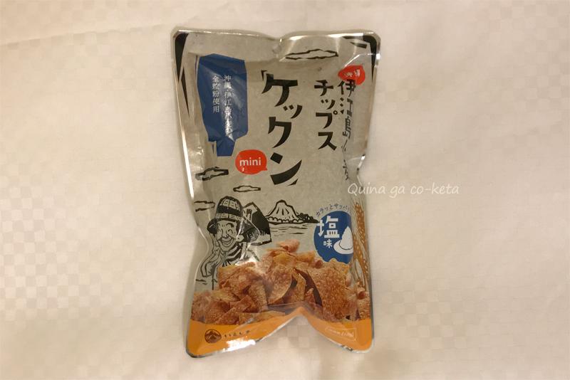 伊江島小麦をつかったチップス「ケックン」