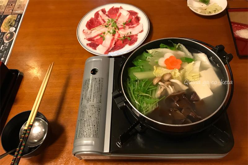 あぐーしゃぶしゃぶ鍋(山城亭/恩納村前兼久)