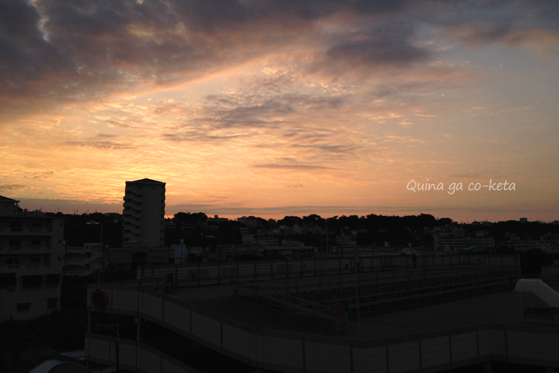 ベランダから見た朝の空(Mr.KINJO in 西崎 別館/糸満市)