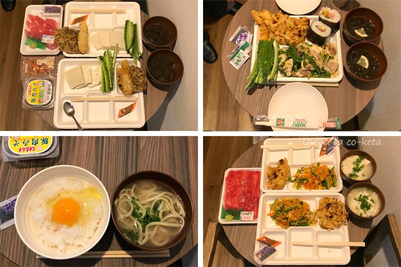 Mr.KINJO in 西崎 別館で自炊した食事(糸満市)
