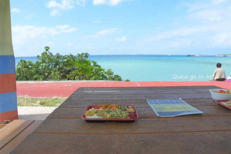 沖縄の海とうちなー弁当(南浜公園/糸満市潮崎)
