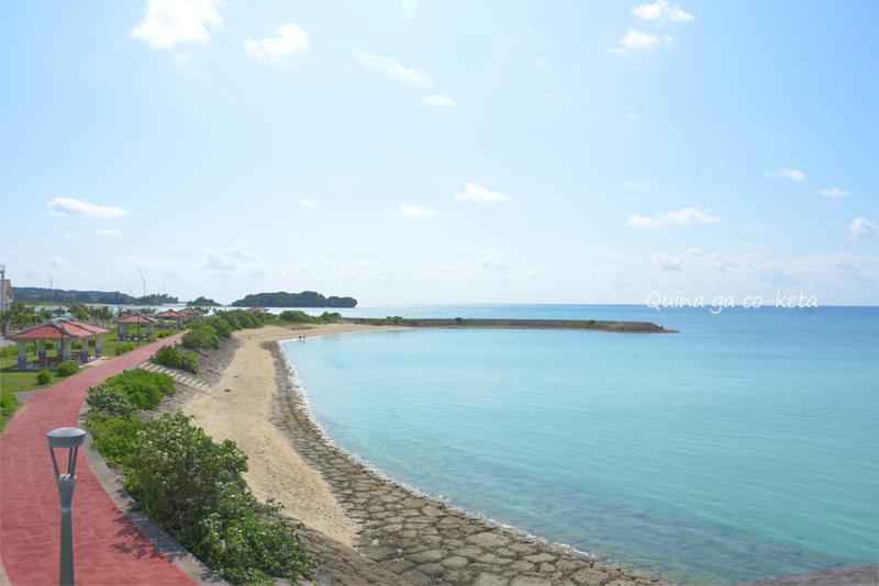 南浜公園(糸満市潮崎)