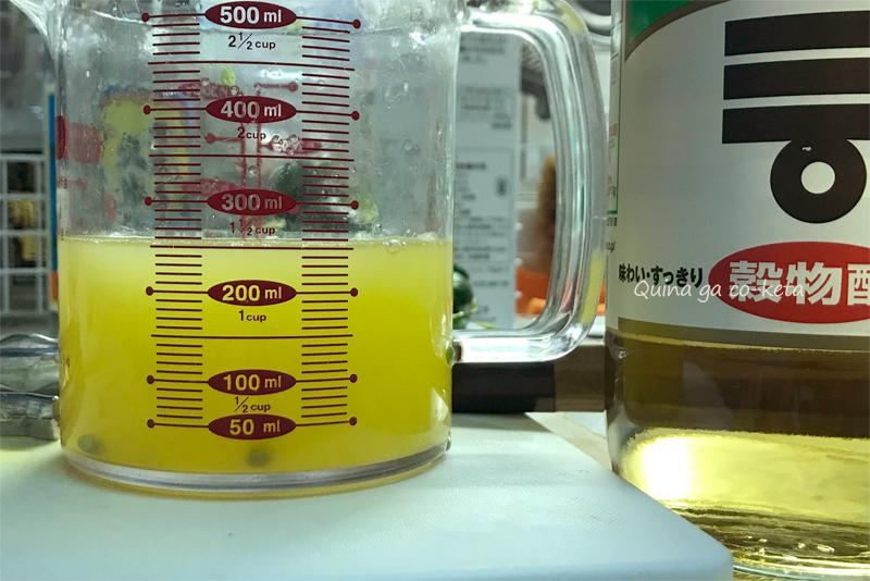 シークヮーサー果汁に酢を追加して250mlに
