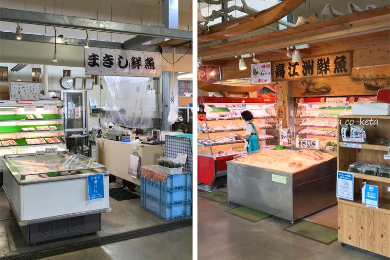 まきし鮮魚でもずく酢、高江洲鮮魚で刺身を購入(沖縄県糸満市)