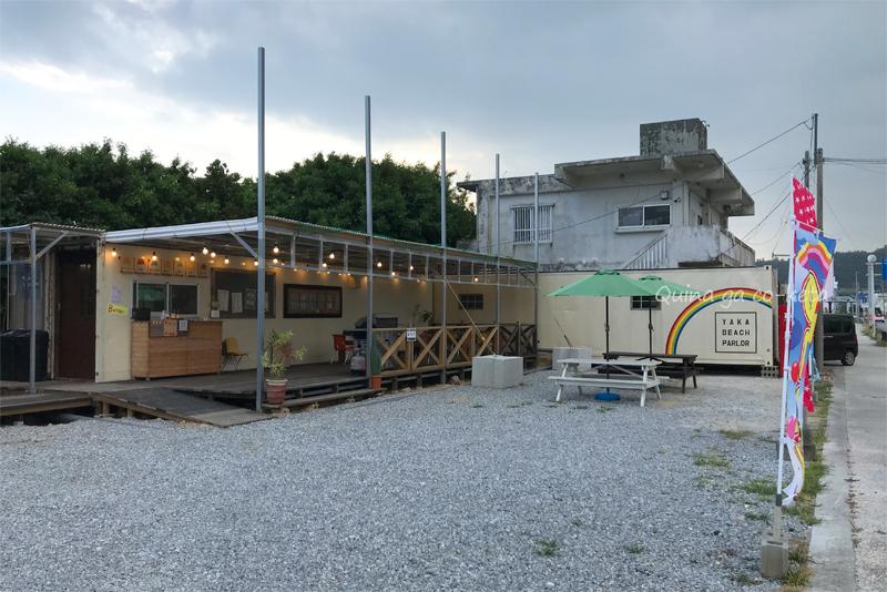 ヤカビーチパーラー(金武町屋嘉)