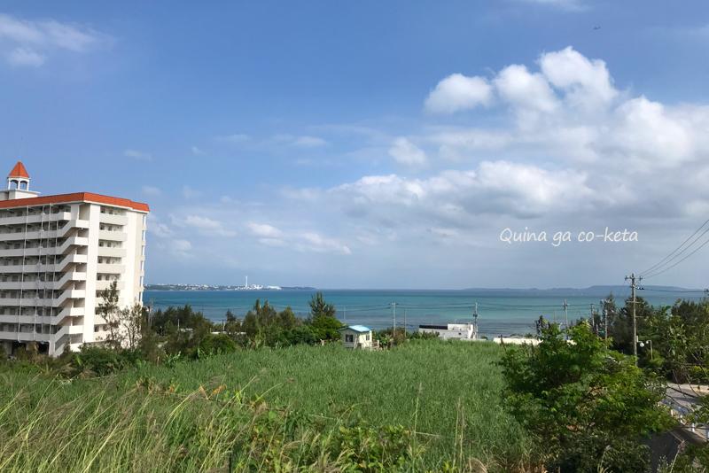 金武町屋嘉の高台から見えた海
