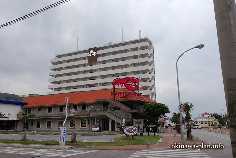 コンドミニアムホテル モンパの外観(北谷町美浜)