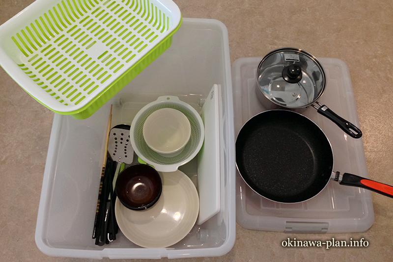 コンドミニアムホテル モンパの調理器具