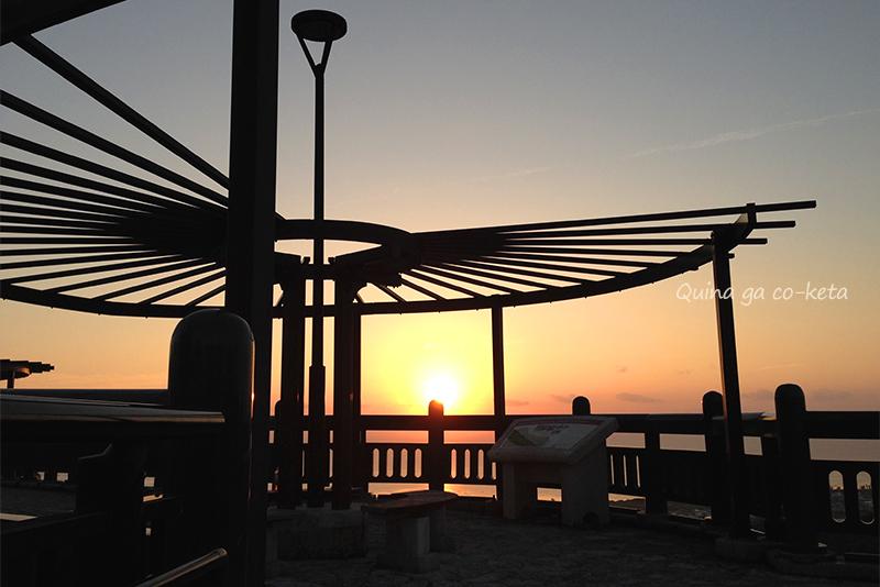 朝日とのコントラストが美しい東太陽橋(11月)