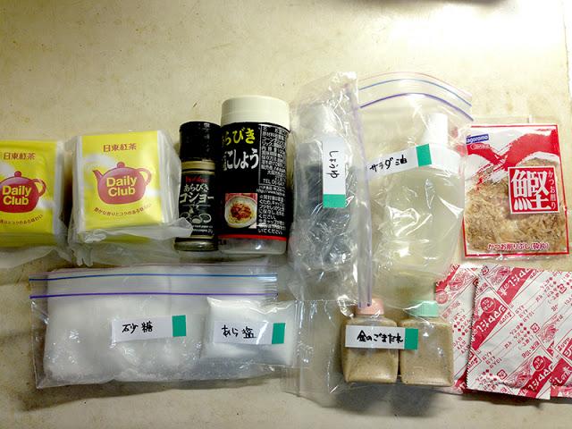 沖縄自炊旅行の持ち物(調味料類)