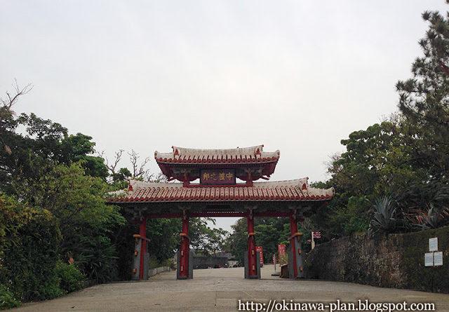 首里城-守礼の門