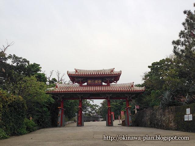 ブラタモリ沖縄-首里編は守礼の門からスタート