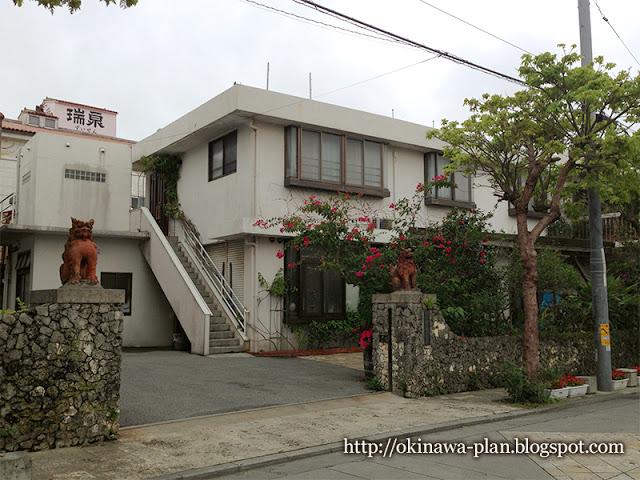 ブラタモリ沖縄-首里編ロケ地、瑞泉酒造