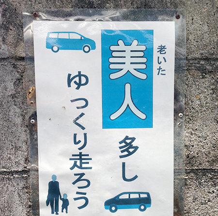 沖縄でレンタカーを安く借りる方法と格安レンタカーのデメリット