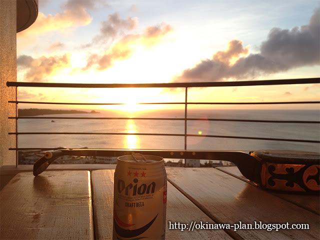 沖縄で楽しむ夕暮れ時