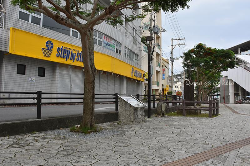 ブラタモリ沖縄-那覇編長虹堤の名残でできた段差