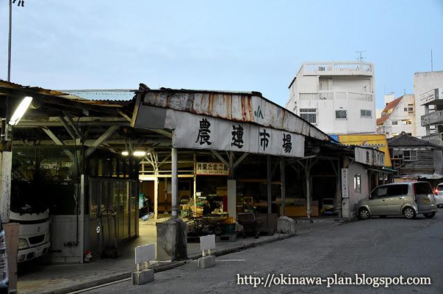 農連市場(那覇市樋川)