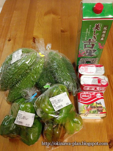 沖縄食材を買い込み