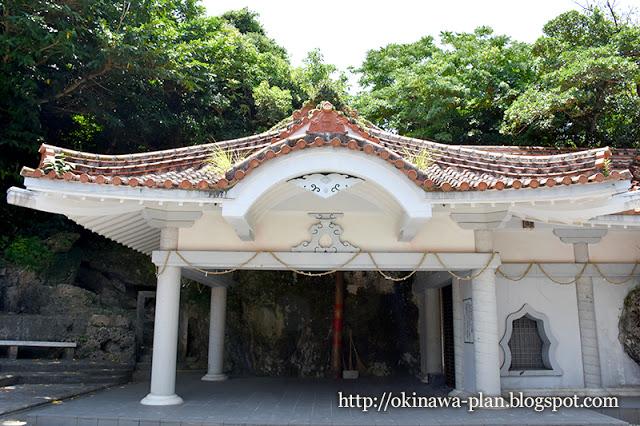 沖縄旅行最終日の史跡めぐり-白銀堂(糸満市糸満)