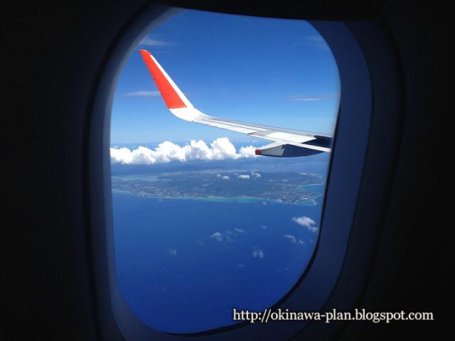 沖縄で10日間プチ移住体験してきました