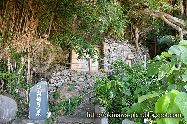 沖縄本島の史跡めぐり(伊波按司の墓/うるま市石川山城)