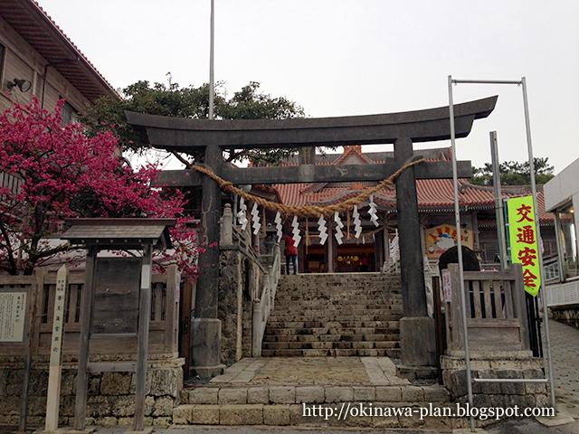 1月末の沖縄旅行-普天間宮