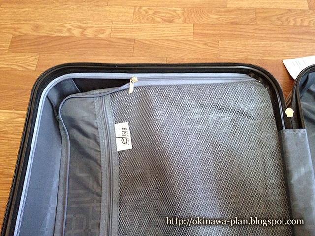 24インチ65LのMサイズのスーツケース-メッシュポケット