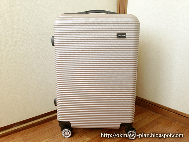 スーツケース24インチ65LのMサイズ