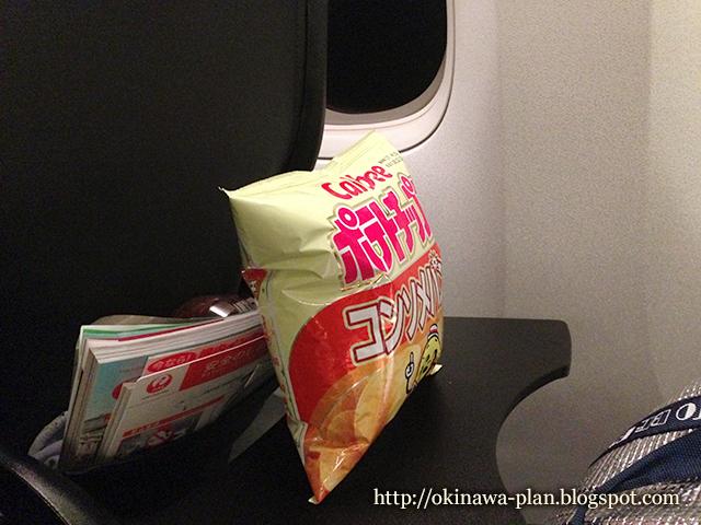 上空で空気が膨張して袋がパンパンになったポテチ