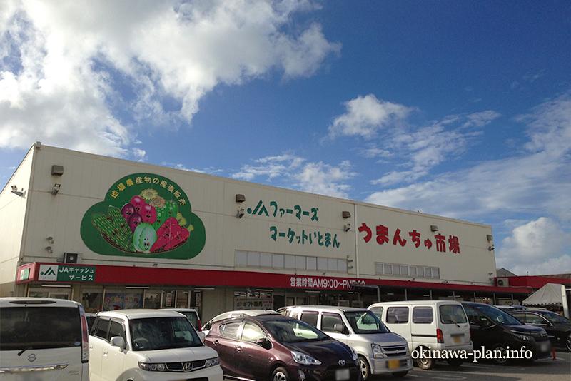 年末の沖縄は市場もスーパーも大賑わい
