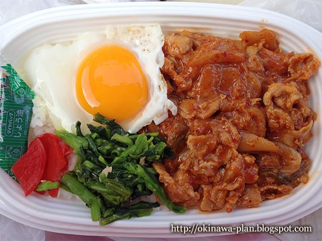 「ひかり弁当」の豚キムチ弁当(中城村屋宜)