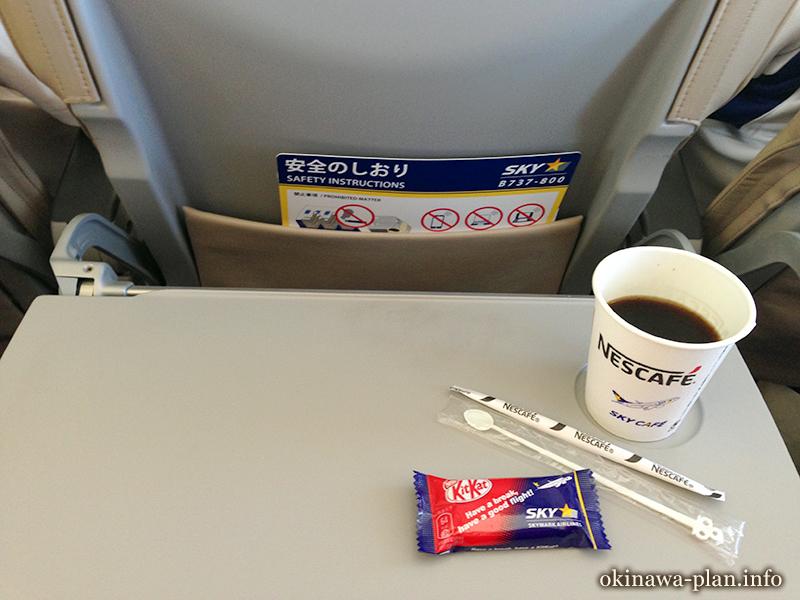 スカイマークの機内サービス(コーヒーとキットカット)